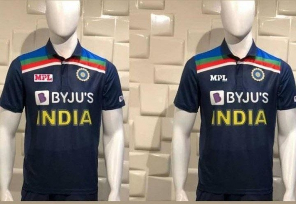 India Jersey