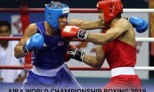 AIBA WORLD CHAMPIONSHIP BOXING 2019