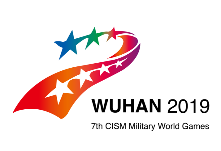 Military World Summer Games 2019